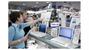 comprar.ordenador