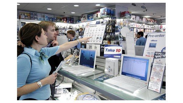 Qu ordenador comprar pautas a seguir para la compra de for Compra de comedores nuevos